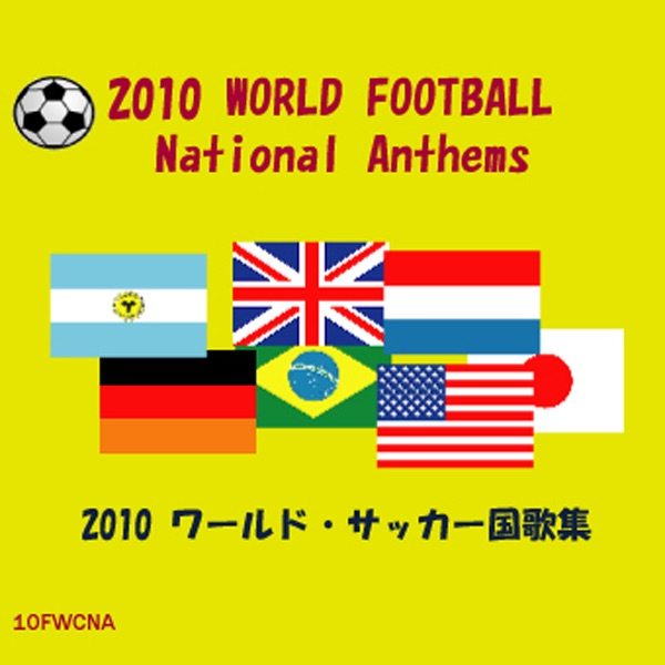 2010 World Football National Anthems
