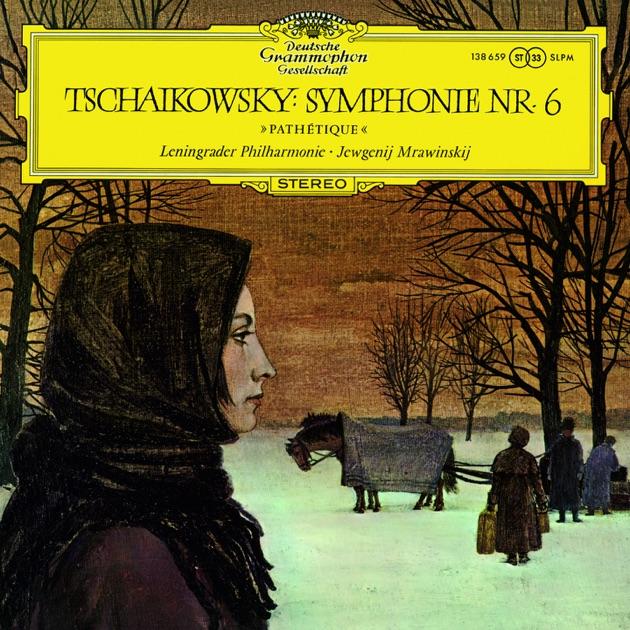 финал шестой симфонии чайковского тишина чем понять