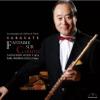 Fantaisie sur Carmen de Bizet, Op. 25: Ⅲ. Calmo - Shigenori Kudo