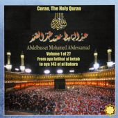 Coran, the Holy Quran Vol 1 of 27, from Aya Fatihat Al Ketab to Aya 143 of Al Bakara