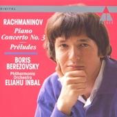 Boris Berezovsky - Piano Concerto No.3 in D minor Op.30 : II Intermezzo - Adagio