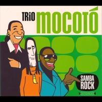 Various - Moro No Brasil / Ο Ρυθμός Της Βραζιλίας