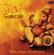 Gan Ganapataye - Shankar Mahadevan