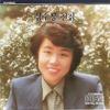 Sim Subong Complete Collection - Sim Soo Bong