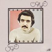 Fereidoon Foroughi - Neyaz