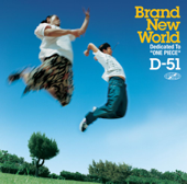 [Download] Brand New World MP3