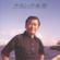 Kimi Koishi - Frank Nagai