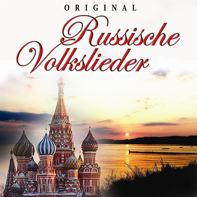 Russian Folk Songs by Wladimir and Elena from St  Petersburg