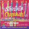 ShirLaLa Chanukah! - Shira Kline