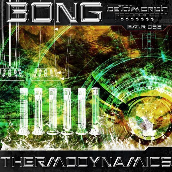 Thermodynamics - EP