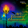 30 Greatest Qawwalis