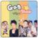개그쇼 (Gag Show) - Various Artists