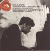 Van Cliburn, The RCA Symphony Orchestra & Chicago Symphony Orchestra - Tchaikovsky: Piano Concerto No. 1 - Rachmaninov: Piano Concerto No. 2  artwork