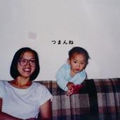 Shinsei Kamattechan - 黒いたまご