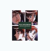 The Vision Of Escaflowne (Original Soundtrack 2)-Yoko Kanno & Hajime Mizoguchi