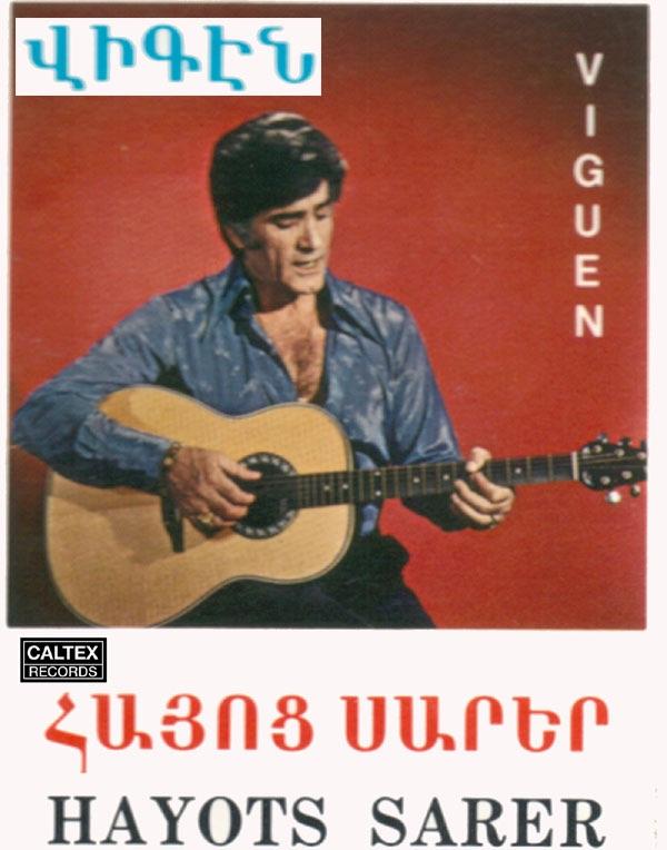 Viguen Armenian Songs