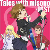 Tales with misono -BEST- EP