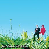 Jungle Smile - Dakishimetai (end)
