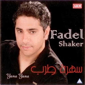 Fadel Chaker - Hawa Ya Hawa