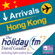Holiday FM - Hong Kong: Holiday FM Travel Guides (Unabridged)