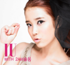 IU - Nitpicking (with Lim Seul Ong) 插圖