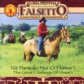 Ronnie Kaohelaulii - Aloha Kā'eo
