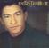 """一起走過的日子(電影""""至尊無上II之永霸天下""""主題曲) - Andy Lau"""