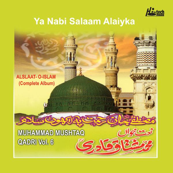 Ya Nabi Salaam Alaiyka Vol  7 - Islamic Naats by Muhammad Mushtaq Qadri