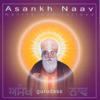 Asankh Naav - Gurudass