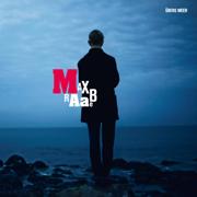Übers Meer - Max Raabe & Christoph Israel - Max Raabe & Christoph Israel