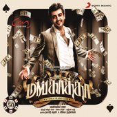 Mankatha (Original Motion Picture Soundtrack)-Yuvan Shankar Raja