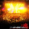 """Zankoku Na Tenshi No These (From """"Neon Genesis Evangelion"""") [Live] - Yoko Takahashi"""