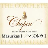 Chopin: Mazurka No.13 In A Minor Op.17-4