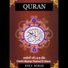 Quran, Holy Koran - Machari Rashed Al Affassy