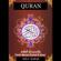 Cheikh Machari Rashed El Afassi - Quran, Holy Koran