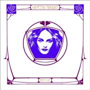Best of Vanessa Paradis (Version morceaux en prime) - Vanessa Paradis - Vanessa Paradis