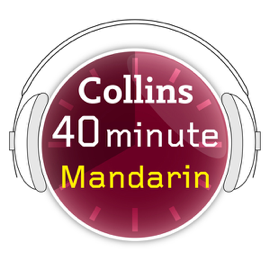 Mandarin in 40 Minutes: Learn to speak Mandarin in minutes with Collins audiobook