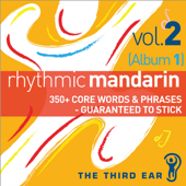 Rhythmic Mandarin Volume 2 (Album 1)
