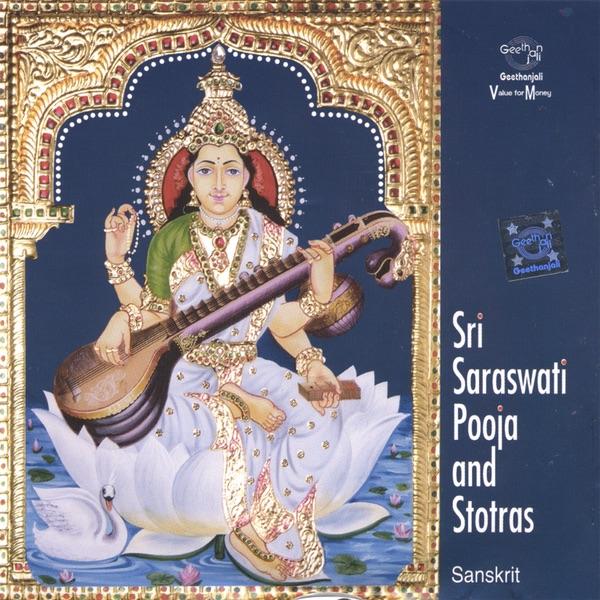Sri Varahi Sahasranamam by Prof  Thiagarajan & Sanskrit Scholars