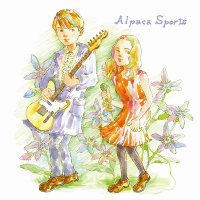 Just For Fun - Single - Alpaca Sports
