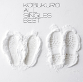 ALL SINGLES BEST-Kobukuro