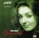 Gharibe Ashena - Googoosh