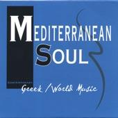 Mediterranean Soul - Passion - Gypsy Kings, (Spanish) - Instrumental