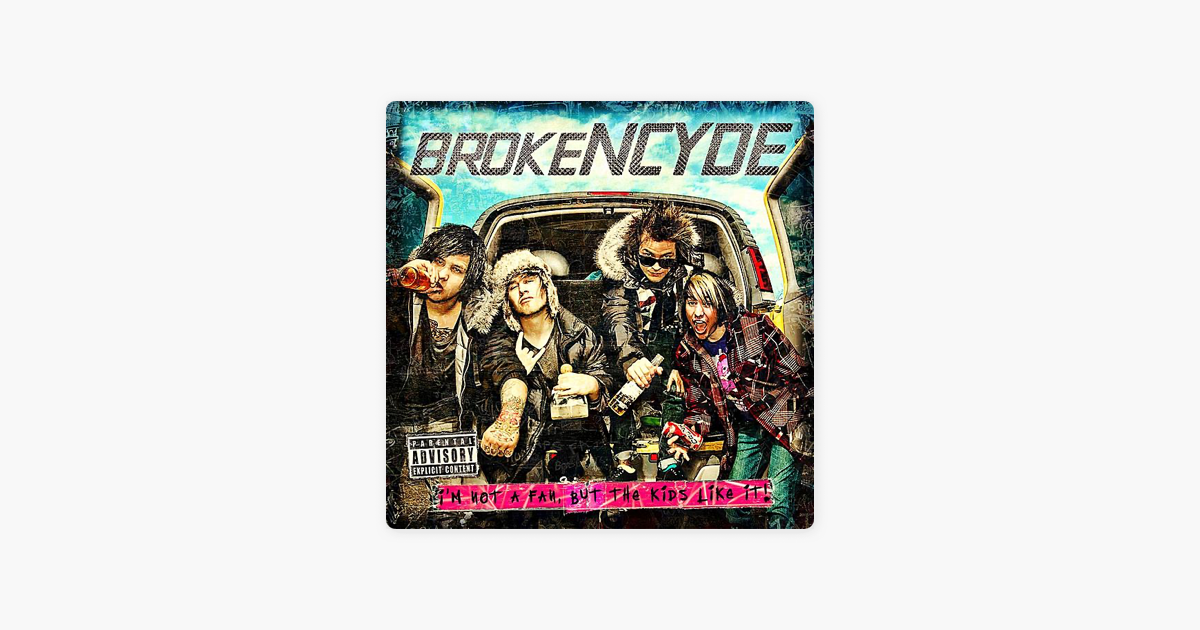 sex toyz brokencyde lyrics