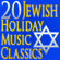 The Dreidel Song - Jewish Music Unlimited