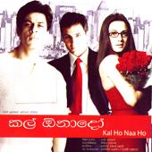 Kal Ho Naa Ho - Sonu Nigam