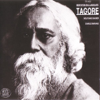 Wolfgang Dauner, Charlie Mariano, Tagore & Ernst Ströer - Meditation On a Landscape - Tagore artwork