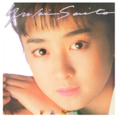 PANT (リマスター盤)