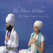 Bliss (I Am the Light of My Soul) - Sirgun Kaur & Sat Darshan Singh - Sirgun Kaur & Sat Darshan Singh