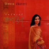 Shweta Jhaveri - To A Beloved